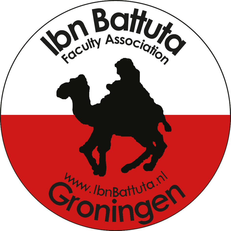 Faculty Association Ibn Battuta