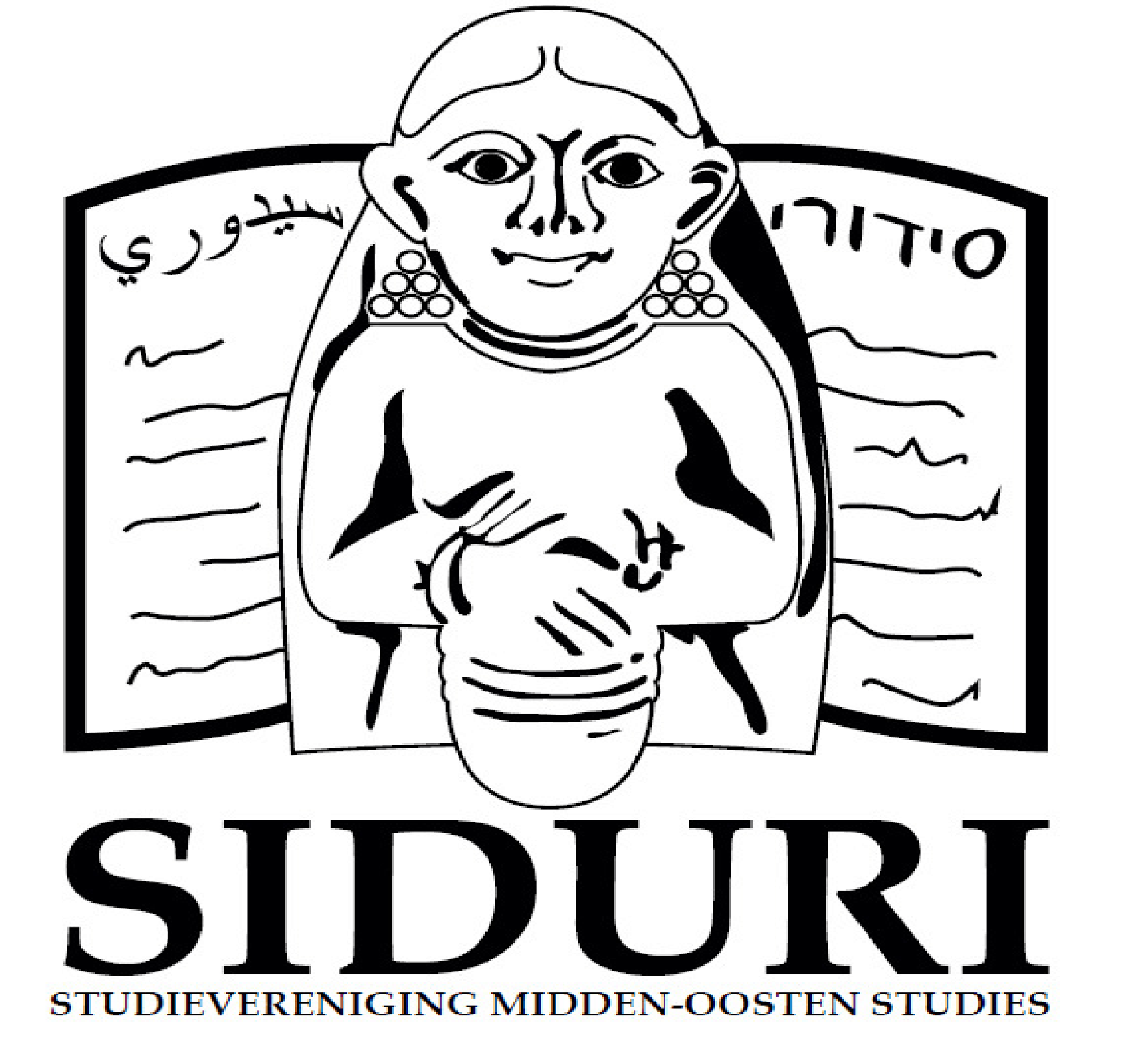 Studievereniging Siduri